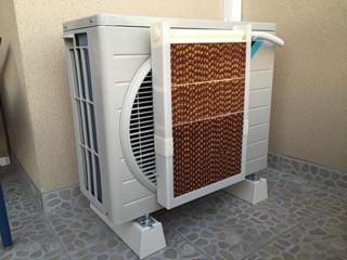 evacuation condensats clim par vaporation climatic boutique. Black Bedroom Furniture Sets. Home Design Ideas