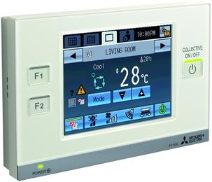 télécommande centralisée de climatisation